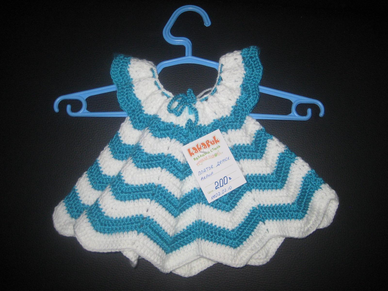 Вязание платьев для маленьких 127